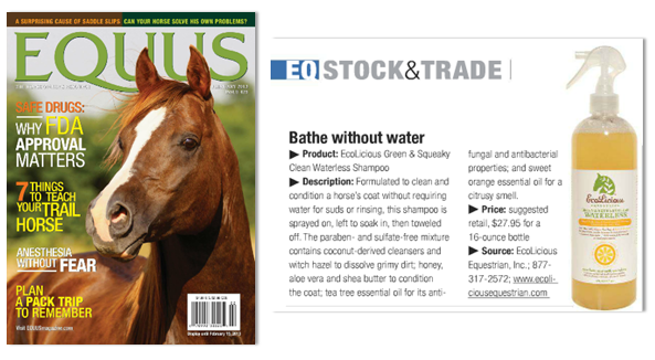 Equus_Feb13_Waterless